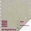 Sheerweave 2360, 2390, 2410 2500 Q21 Beige/Pearl Gray