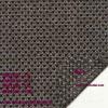 Phifer Sheerweave 2410-V24 Charcoal/Chestnut - 3%